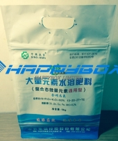 5 kg fertilizer bag