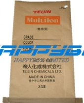 brown kraft paper bag for chemical 25 kg