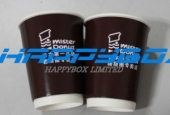 Insulated 8OZ Double Wall Paper Cup